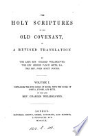 The holy Scriptures of the Old Covenant, a revised tr. by C. Wellbeloved, G.V. Smith, J.S. Porter Pdf/ePub eBook