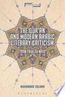 The Qur'an and Modern Arabic Literary Criticism