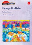 Books - Ithanga LikaFikile | ISBN 9780195787269