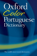 The Oxford Color Portuguese Dictionary