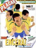 1997年10月