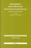 hispano arabic literature and the early provencal lyrics abu haidar j a