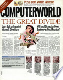 2000年6月12日