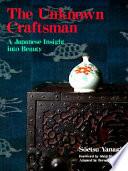 """The Unknown Craftsman: A Japanese Insight Into Beauty"" by Soetsu Yanagi, Muneyoshi Yanagi, Bernard Leach, Shoji Hamada"