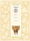 Pdf Collection of Ancient Chinese Cultural Relics, Volume 10 Telecharger
