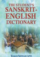 Pdf The Student's Sanskrit-English Dictionary