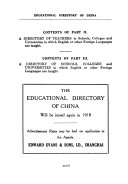 The Educational Directory And Yearbook Of China