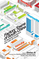 Factory Towns of South China 華南工廠城