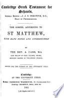 The Gospel According To St Matthew