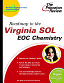 Roadmap to the Virginia SOL
