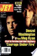 Jul 15, 1996
