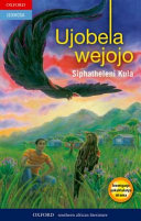 Books - Ujobela Wejojo | ISBN 9780195995480