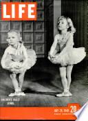 26 Հուլիս 1948