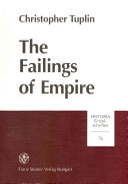 The Failings of Empire