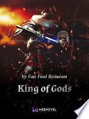 King of Gods 7 Anthology Book