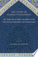 Story of Islamic Philosophy  The