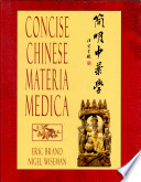 Concise Chinese Materia Medica Book