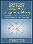 Do Not Leave Your Language Alone ebook