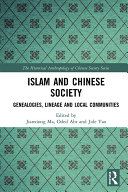 Islam and Chinese Society