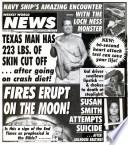Mar 12, 1996