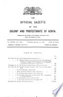 1926年2月17日