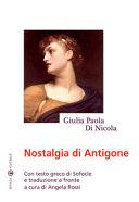 Nostalgia di Antigone