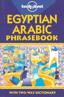 Cover of Egyptian Arabic Phrasebook