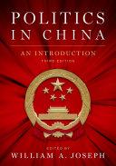 Politics in China [Pdf/ePub] eBook