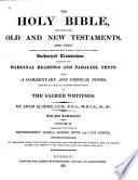 The Holy Bible  Deuteronomy  Joshua  Judges  Ruth  and I II Samuel