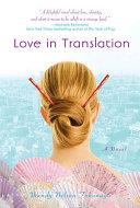 Love in Translation [Pdf/ePub] eBook
