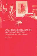 Japanese Modernisation and Mingei Theory [Pdf/ePub] eBook
