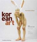 Korean Art Book PDF