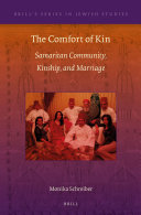 The Comfort of Kin