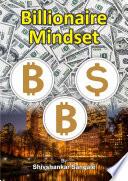 BILLIONAIRE MINDSET Book
