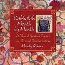 Kabbalah Month by Month