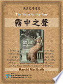 Download The Voice in the Fog (霧中之聲) Book