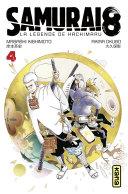 Samurai 8 - la légende de Hachimaru - Tome 4