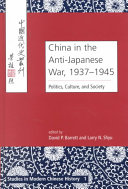 China in the Anti Japanese War  1937 1945