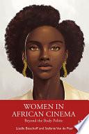 Women in African Cinema