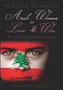 Arab Women in Love and War