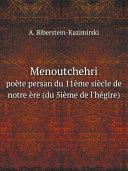 Menoutchehri