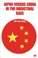 Japan versus China in the Industrial Race Pdf/ePub eBook