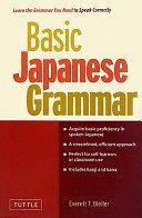 Basic Japanese Grammar Book