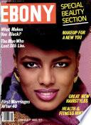 jan 1983