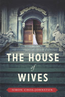 The House of Wives [Pdf/ePub] eBook