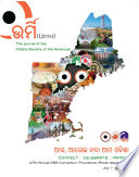 Urmi  Odisha Society of Americas 47th Annual Convention Souvenir