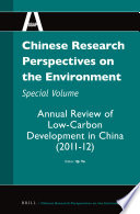 Chinese Research Perspectives On The Environment Special Volume Book PDF