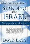 Standing With Israel [Pdf/ePub] eBook