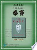 The Game (拳賽) Pdf/ePub eBook