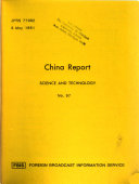 China Report Book PDF